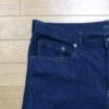 【デニム】UNIQLOのストレッチセルビッチスリムフィットジーンズの穿き込み開始から20
