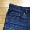 【デニム】UNIQLOのストレッチセルビッチスリムフィットジーンズの穿き込み開始から12