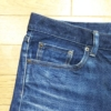 【デニム】UNIQLOのストレッチセルビッチスリムフィットジーンズの穿き込み開始から16