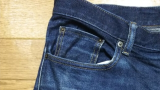 Thumbnail of post image 012