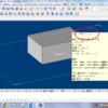 【3DCAD】TopSolid ソリッドモデルとサーフェスモデルの違い